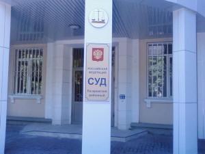 Размеры государственной пошлины по делам, рассматриваемым в судах общей юрисдикции, мировыми судьями