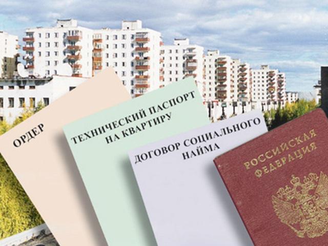 Документы на расширения жилья чувствовал