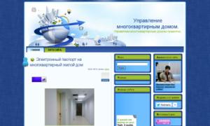 domoupravmakarenko14sochi_ru_thumb