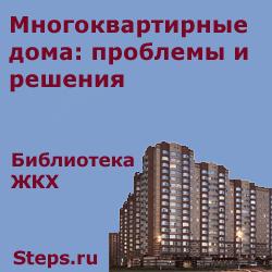 Высший Арбитражный суд об общедомовом имуществе