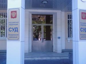 О пересмотре по вновь открывшимся или новым обстоятельствам судебных постановлений