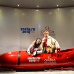 Мы были на Олимпиаде 2014, и это здорово!