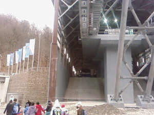 Олимпийская канатная дорога